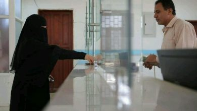 Photo of البنك الدولي يعلن تقديم راتبين لمليون ونصف مليون أسرة يمنية