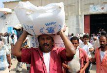 Photo of عدن .. النيابة تحقق مع مدير برنامج الأغذية وتمنعه من السفر