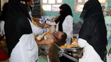 Photo of الامم المتحدة تحذر من أن الأزمة الانسانية في اليمن تبقى الأسوأ في العالم