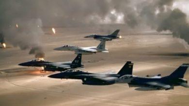 Photo of الضالع .. 5 قتلى بغارة لطيران التحالف السعودي
