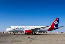 Photo of رحلات طيران اليمنية الثلاثاء 1 ديسمبر/كانون أول 2020