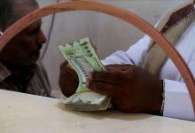 Photo of أسعار العملات والذهب في صنعاء وعدن وحضرموت الأربعاء 3 يونيو/حزيران 2020