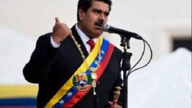 """Photo of مادورو يؤكد أنه سيمنع دخول المساعدات الانسانية الى فنزويلا ويصفها ب""""الاستعراض"""" وأن الفنزويليين لسوا متسوّلين"""