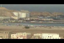 Photo of انفجار في ميناء بحري بعد استهداف رتل عسكري قرب ميناء بري .. المهرة إلى أين..؟
