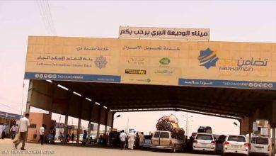 Photo of منع دخول منتجات يمنية إلى السعودية
