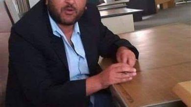 Photo of مسلحون يغتالون أكاديميا في جامعة ذمار ويصيبون طفلته بجروح خطيرة