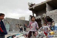 Photo of صحيفة بريطانية: الحرب والمجاعة قد تقضيان على الجيل المقبل من اليمنيين