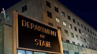 "Photo of واشنطن تعرض 10 ملايين دولار لقاء معلومات عن قياديين في تنظيم ""القاعدة"""