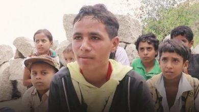 Photo of تلفزيون يكشف عن محرقة لأطفال اليمن على الحدود السعودية