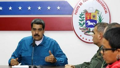 Photo of فنزويلا تعلن انسحابها من منظمة الدول الأمريكية