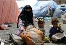 Photo of مفوضية اللاجئين: 3.6 مليون يمني نزحوا من منازلهم جراء الحرب