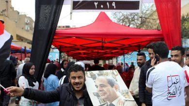 Photo of نتائج الاستفتاء على الدستور المصري تثبّت السيسي حتى 2030
