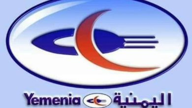 Photo of رحلات طيران اليمنية الاربعاء 12 مايو/آيار 2021