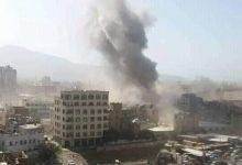Photo of صنعاء تعلن سقوط ضحايا مدنيين واسقاط طائرة والرياض تعلن بدء تنفيذ عملية عسكرية