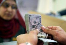 Photo of أسعار الصرف مقابل الريال اليمني في صنعاء وعدن الثلاثاء 19 يناير/كانون ثان 2021