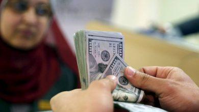 Photo of أسعار الصرف في صنعاء وعدن وحضرموت الأحد 29 نوفمبر/تشرين ثان 2020