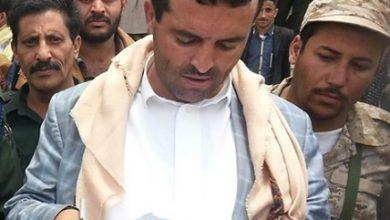 Photo of محافظ ذمار يقدم استقالته