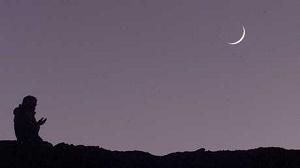 Photo of جهات سعودية توضح حول رؤية هلال رمضان
