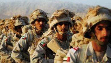 Photo of بعد خطاب بايدن.. الإمارات تقول إنها أنهت تدخلها العسكري في اليمن في أكتوبر