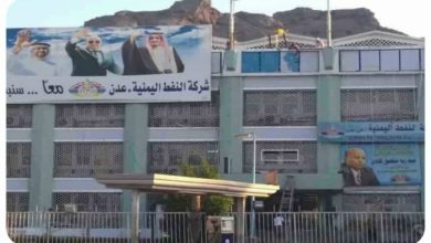 Photo of صحيفة: شركة النفط بعدن تعتزم رفع أسعار الوقود خلال الايام القامة