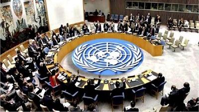 Photo of قرار جديد لمجلس الأمن بشأن الوضع في اليمن