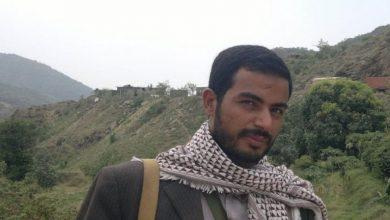 Photo of صنعاء .. الداخلية تعلن تنفيذ عملية أمنية في مدينة مأرب استهدفت المتهم الرئيسي باغتيال شقيق زعيم أنصار الله