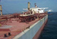 """Photo of بالتفاصيل .. صفقة لإفراغ ناقلة """"صافر""""من النفط"""
