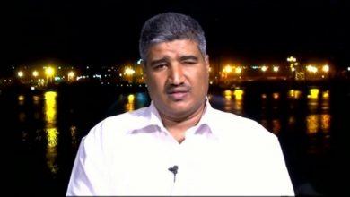 Photo of متحدث الانتقالي: موقفنا ثابت من اتفاق الرياض ولابد من تشكيل حكومة مناصفة