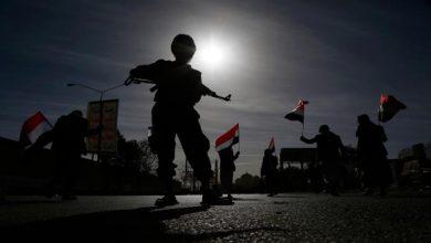 """Photo of صحيفة أمريكية: من المرجح أن يُلغى قرار تصنيف """"انصار الله"""" منظمة إرهابية"""