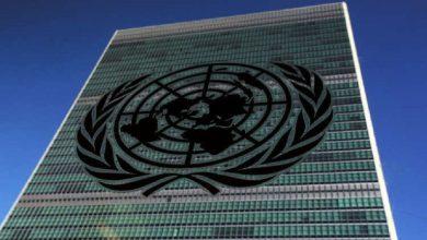 Photo of الأمم المتحدة تعلق 70% من خدمات الصحة الانجابية في اليمن