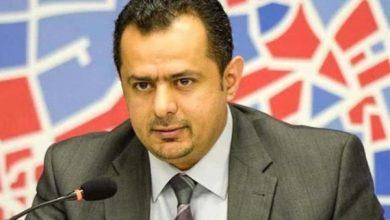 "Photo of رئيس حكومة هادي يطالب النائب العام باتخاذ الإجراءات بحق ""الجبواني"""
