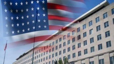 Photo of إلغاء عقوبات واشنطن على طهران.. وبيان أمريكي أوروبي
