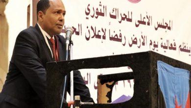 Photo of عدن .. نجاة قيادي حراكي من محاولة اغتيال