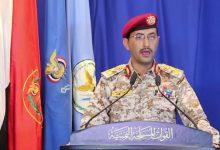 Photo of سريع يعلن استهداف مواقع اقتصادية وعسكرية سعودية بمسيرات وصواريخ