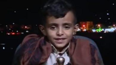 "Photo of ""فيديو"" الطفل اليمني بائع الماء يظهر على شاشة قناة بريطانية"