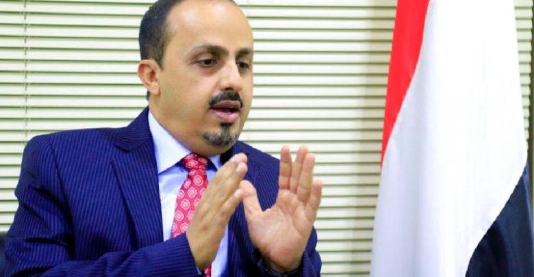 Photo of حكومة هادي ترحب بقرار مجلس الأمن الأخير