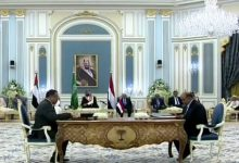 Photo of محادثات مرتقبة بين طرفي اتفاق الرياض حول وضع البرلمان واشراك الانتقالي فيه