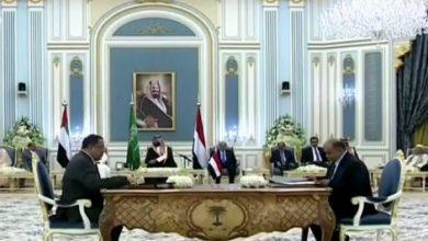 Photo of توقعات بعودة اجتماعات اللجنة المشتركة لتنفيذ اتفاق الرياض