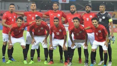 Photo of المنتخب الوطني لكرة القدم يستعد لخوض تصفيات كأس العالم وآسيا