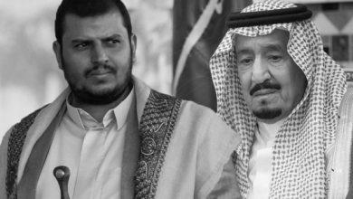 Photo of وكالة امريكية: محادثات مسقط بين السعودية وأنصار الله قد تتطور بعد وصول الأمير خالد