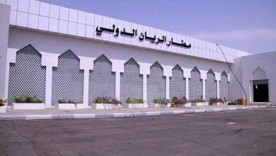 Photo of اليمنية تحدد موعد استئناف رحلاتها إلى مطار الريان ووجهات الرحلات