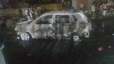 Photo of عدن .. هجوم مسلح استهدف منزل قيادي في الحزام الأمني