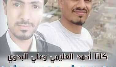 Photo of صنعاء .. الافراج عن رئيس وأمين عام نقابة الشبكات والنائب حاشد يرفع اعتصامه