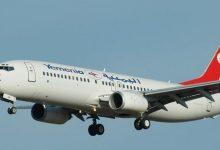 Photo of رحلات طيران اليمنية السبت 16 يناير/كانون ثان 2021