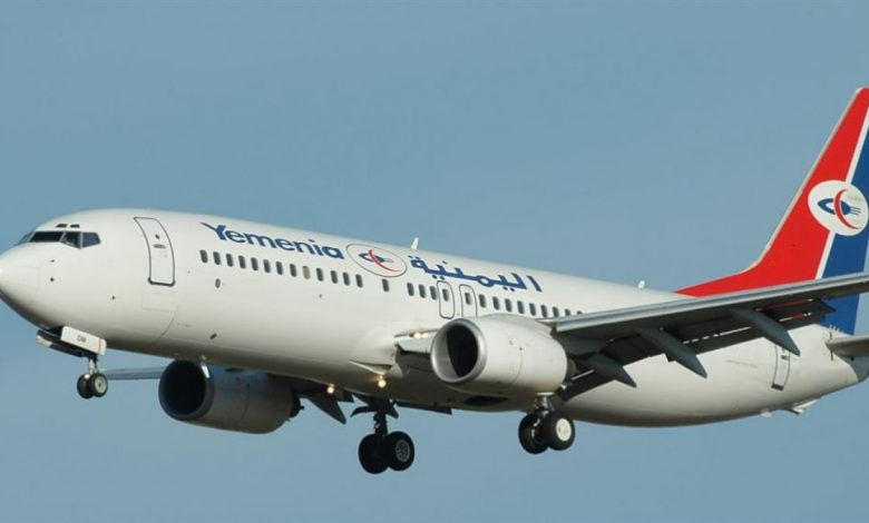 Photo of رحلات طيران اليمنية الأحد 9 فبراير/شباط 2020