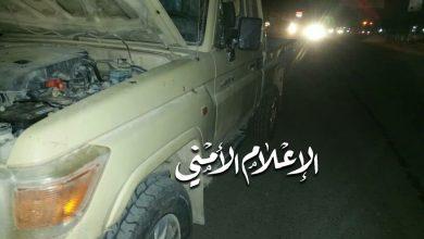 Photo of صنعاء .. الداخلية تعلن ضبط خلية مرتبطة بدول التحالف في ذمار