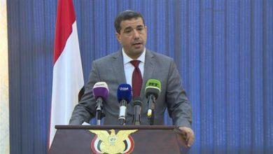 Photo of بادي: مشاورات تشكيل الحكومة تسير باتجاه التفاهمات حول توزيع الحقائب الوزارية