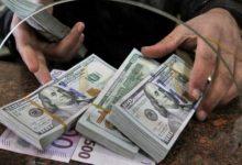 Photo of أسعار الصرف مقابل الريال اليمني الخميس 07 مايو/آيار 2021