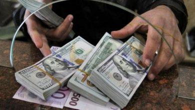 Photo of أسعار العملات والذهب في صنعاء وعدن وحضرموت الخميس 27 فبرائر/شباط 2020