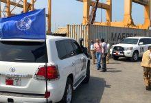 Photo of الأمم المتحدة تعرب عن قلقها إزاء تصاعد العنف في الحديدة